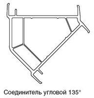 156 УГЛ. ПРОФИЛЬ