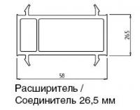 157 СОЕД. ПРОФИЛЬ