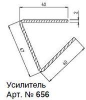 656 АРМ. ПРОФИЛЬ ДЛЯ 156 (6М)