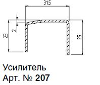 207 (1,5) АРМ. ПРОФИЛЬ А31,5Х25Х1,5ММ 6М
