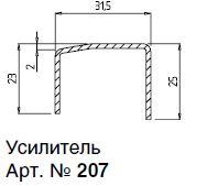 207 (1,2) АРМ. ПРОФИЛЬ А31,5Х25Х1,2ММ 6М (1200 М)