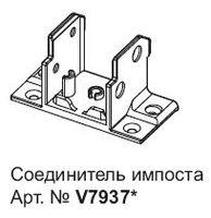 GU  V7937 СОЕДИНИТЕЛЬ ИМПОСТА GUTWERK 58