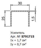 GU  S791715 АРМ. (П-образное) 30/25-1,2 GUTWERK 58(0422)