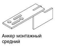 AI152 КРЕПЕЖНЫЙ АНКЕР RUS