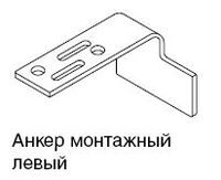 AL152 КРЕПЕЖНЫЙ АНКЕР RUS