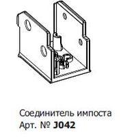 GU  J042 СОЕДИНИТЕЛЬ ИМПОСТА GUTWERK 70 (БЕЗ УШЕК)