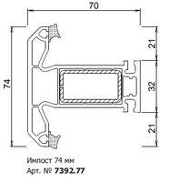GU  7392.77  ИМПОСТ 74/32мм GUTWERK 70 (676 М.П.)